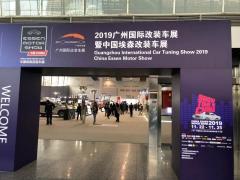 广州鼎声汽车电子科技公司携KRUD KUTTER新品亮相广州国际改装车展